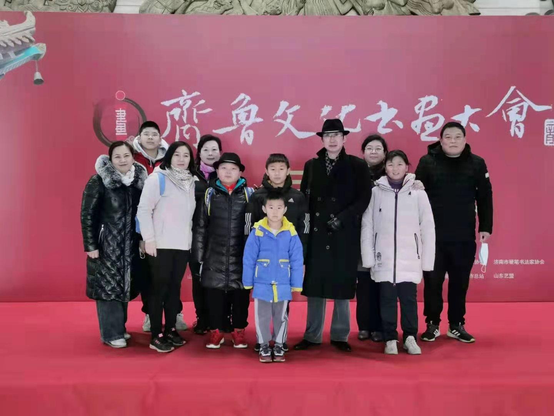 2021.01.01 参加齐鲁文化书画大会第六届联展
