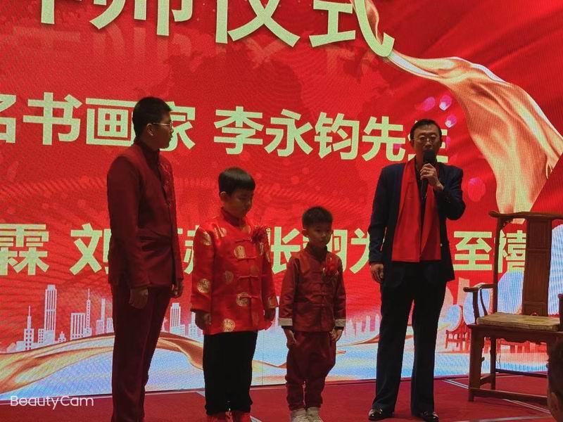2021.05.04 书画家李永钧先生收何俊霖、刘茗赫、张翊为徒仪式